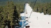 Cıbıltepe Kayak Merkezi Kış Sezonuna Hazırlanıyor